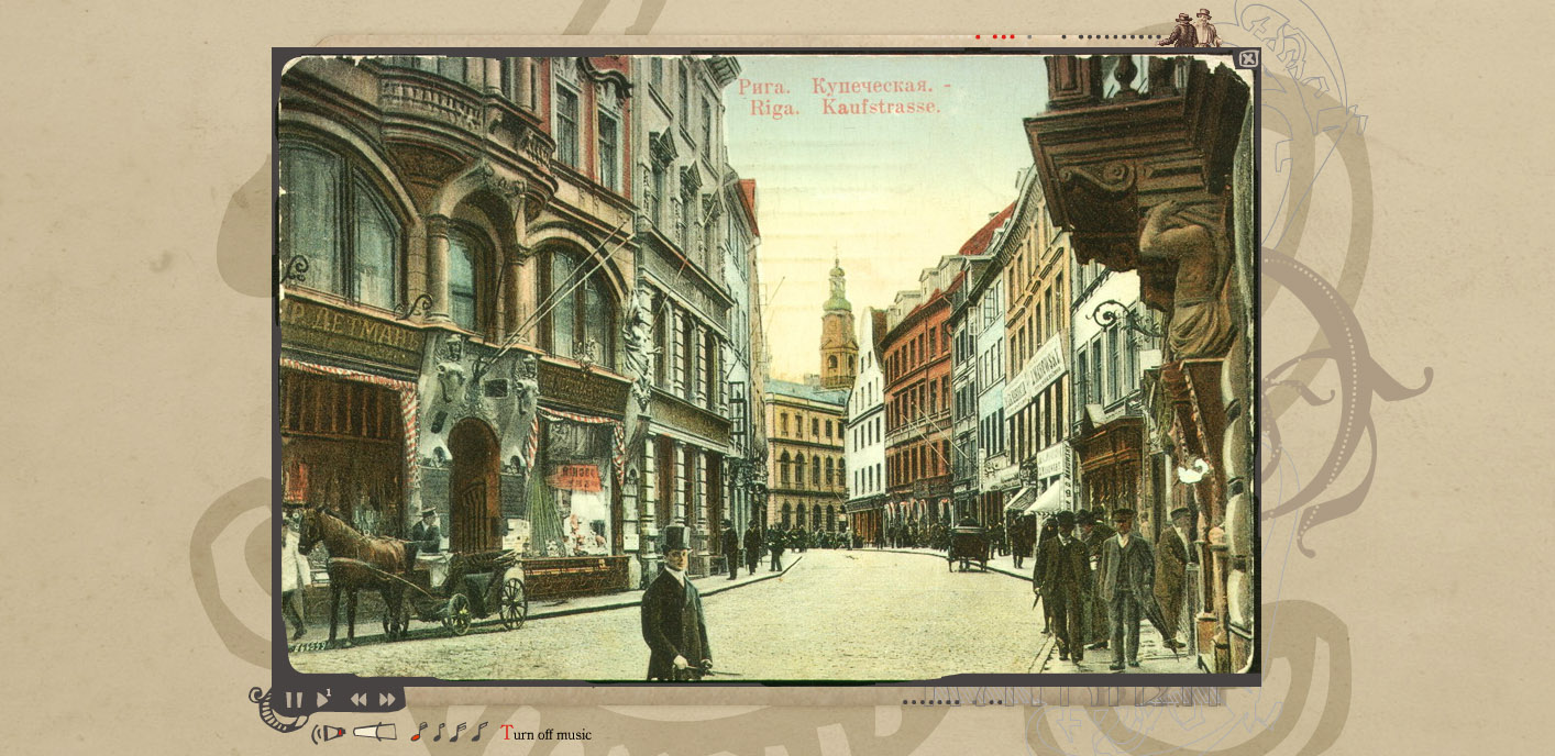 Old-Riga-Multimedia-Virtual-Tour_7